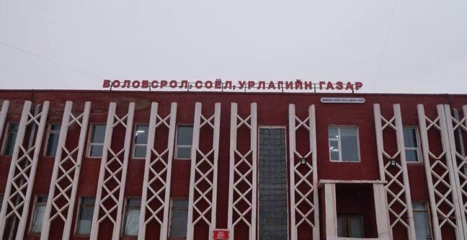 kazakstan_ih_deed_surguuli